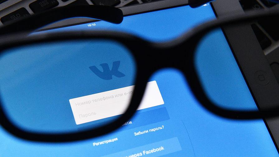 Соцсеть 'ВКонтакте' восстановила работу после сбоя