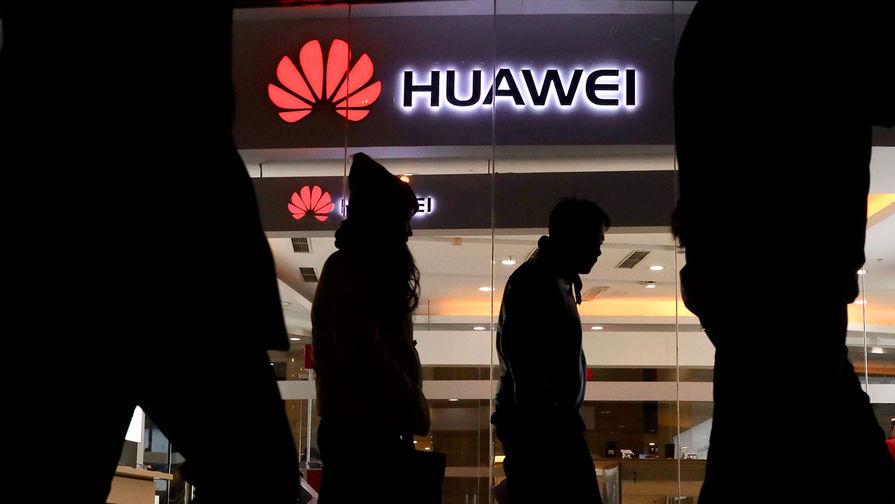 Huawei объявлена угрозой нацбезопасности США