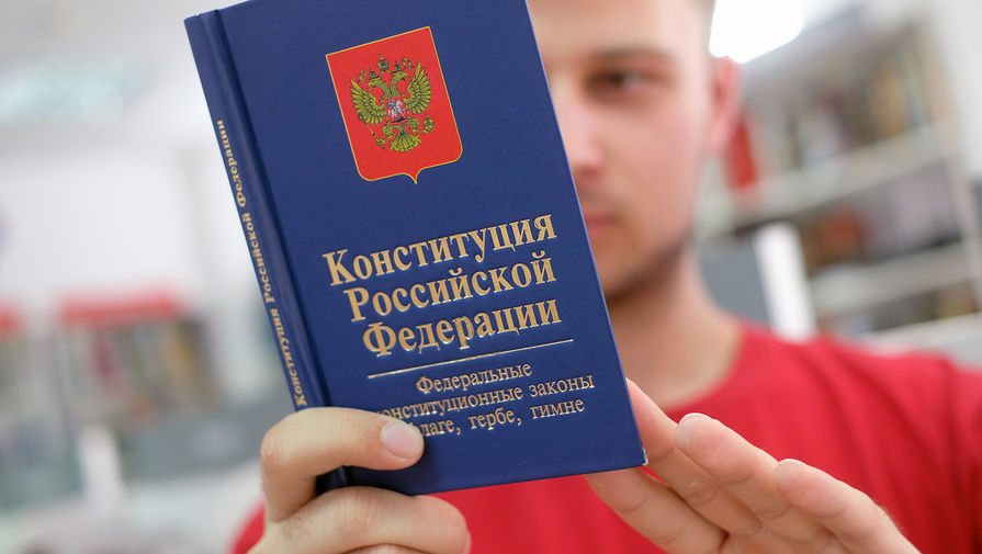 Электронное голосование по поправкам в Конституцию пройдет в двух субъектах