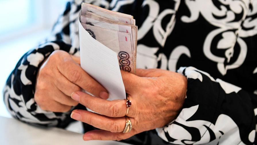 Минтруд направил в правительство предложения по досрочной пенсии ряда работников