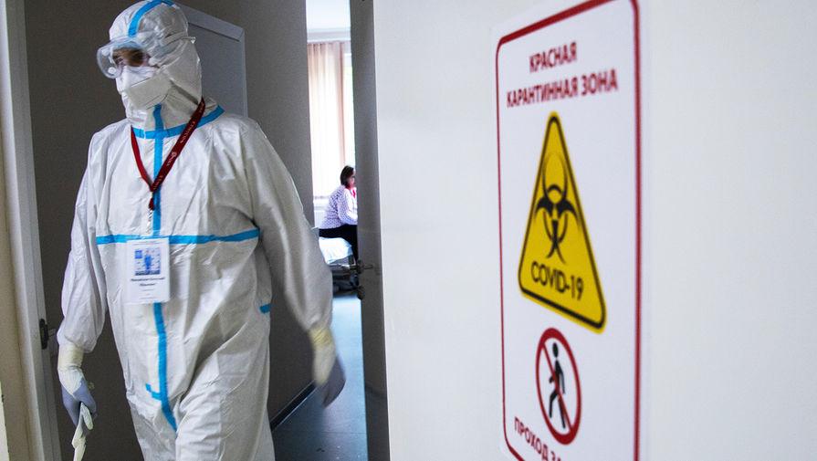 Правительство выделило 11,5 млрд рублей на страховые выплаты медикам