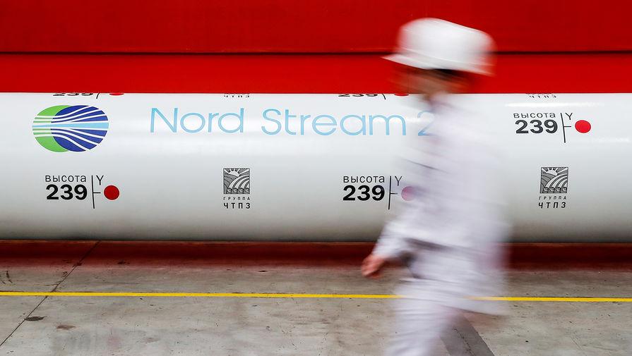 Госдеп решил пока подождать с санкциями против 'Северного потока - 2'