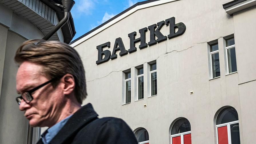 Россияне взяли рекордное количество кредитов