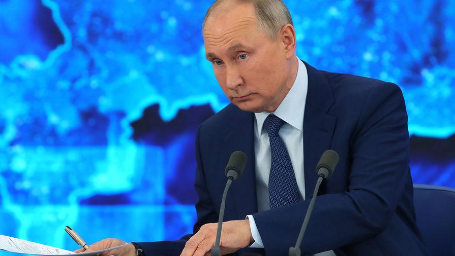 Путин подписал закон об ужесточении ответственности за клевету в интернете