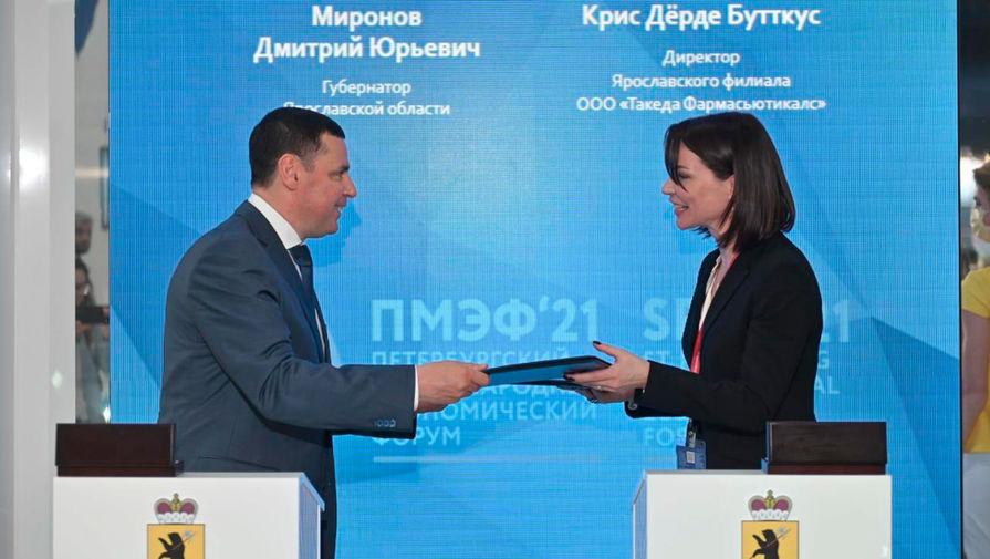 'Такеда Россия' планирует инвестировать 2,3 млрд руб. в локализацию производства инновационных препаратов в Ярославле
