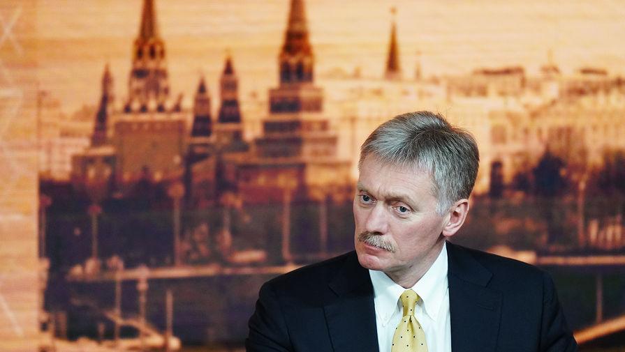 Кремль не принимал решений по дате голосования по Конституции