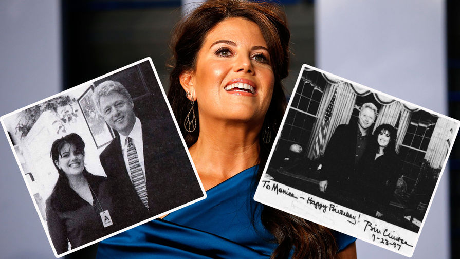 Моника Левински назвала роман с Клинтоном 'худшим моментом в жизни'