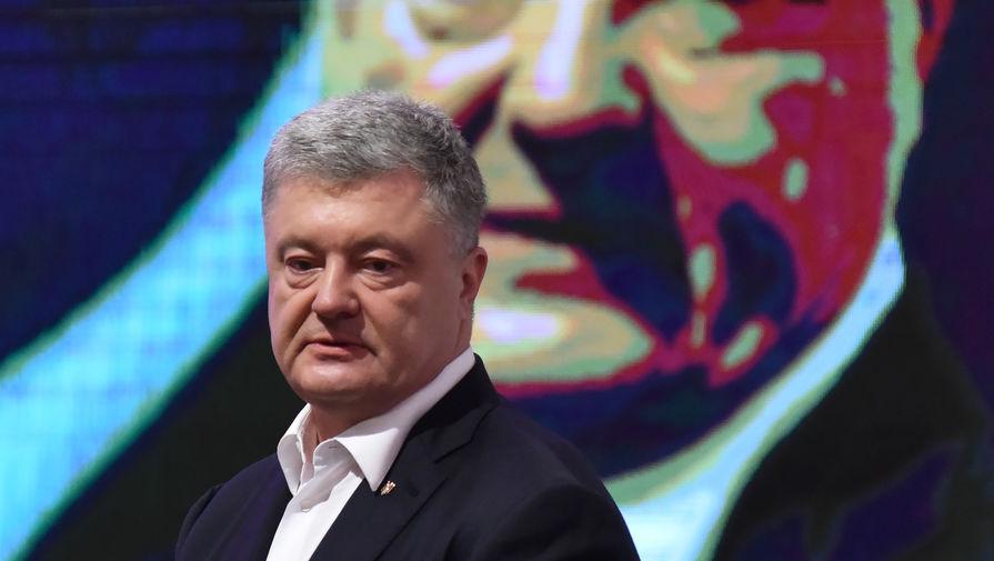 Порошенко вызвали на допрос в Госбюро расследований Украины