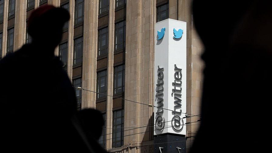Подозреваемым во взломе Twitter предъявлены обвинения