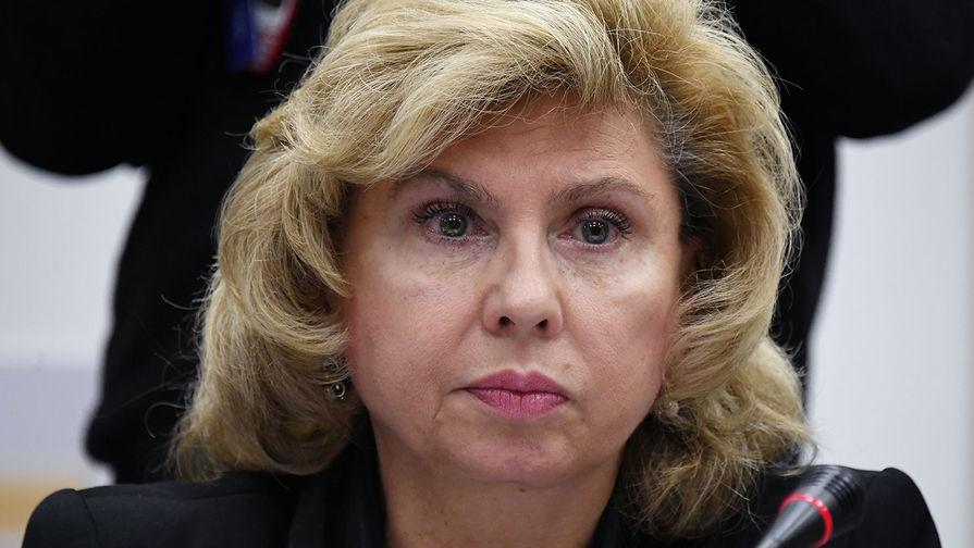 Москалькова уверена, что нет четких доказательств вины задержанных в Минске россиян