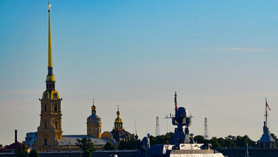 Военно-морской парад в Петербурге пройдет без зрителей