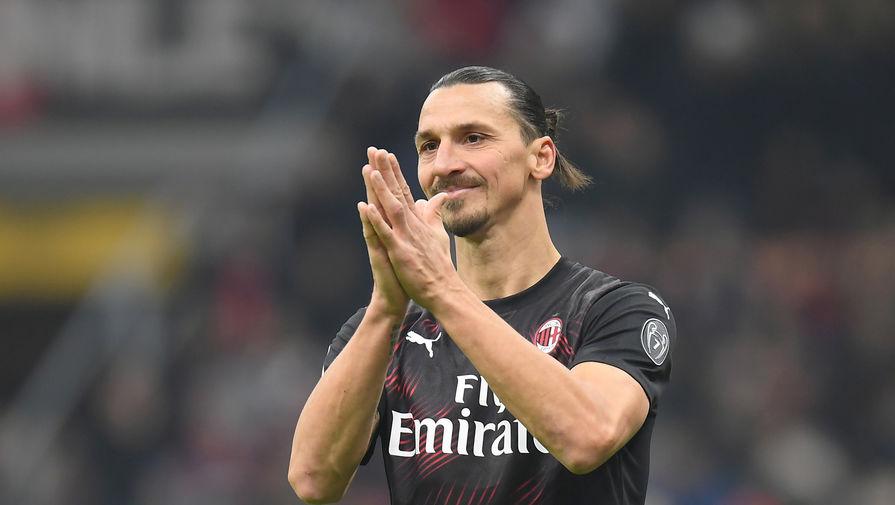 Стали известны детали предложенного 'Миланом' контракта Ибрагимовичу