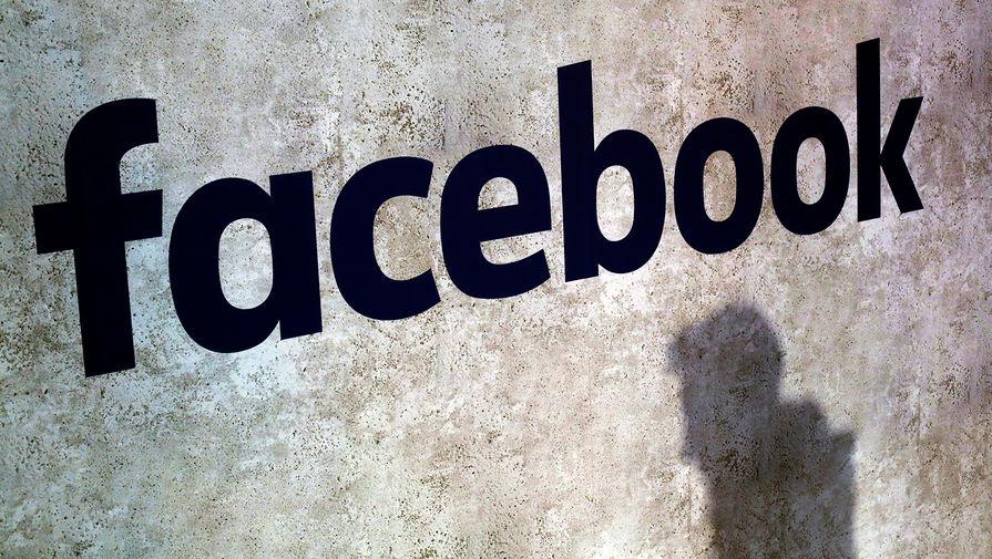 Adidas и Ford присоединились к бойкоту Facebook