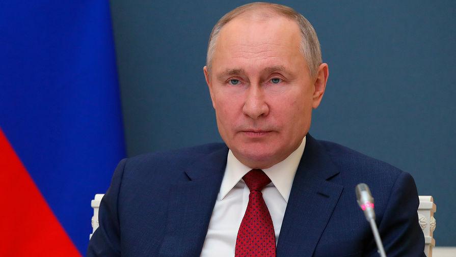 Путин поручил проработать вопрос создания суда по правам человека в России