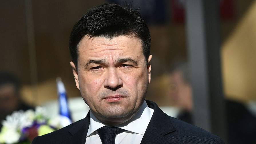Воробьев отменил пропускной режим в Подмосковье