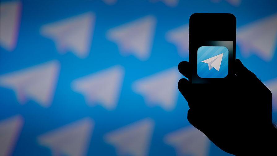 Telegram хотят оштрафовать за книжное пиратство