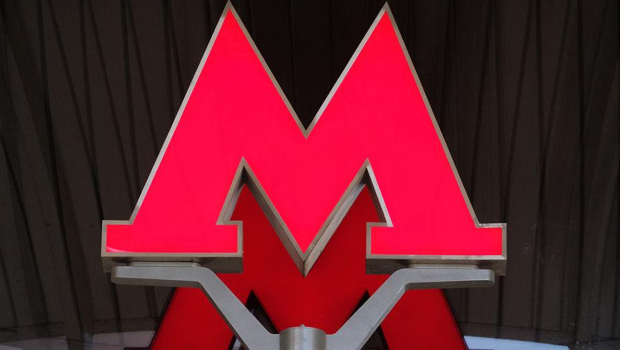 Четыре станции московского метро будут закрыты с 4 по 6 июля