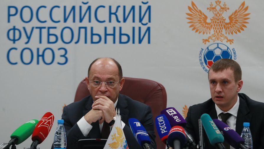 Президент РПЛ Прядкин считает поражение в Словакии обидным