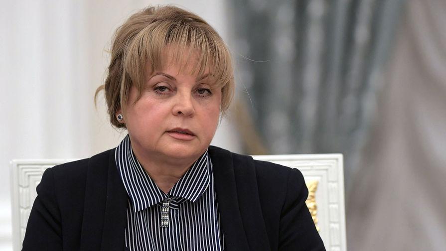 Памфилова призналась, что 'тысячу раз' хотела уйти с поста главы ЦИК