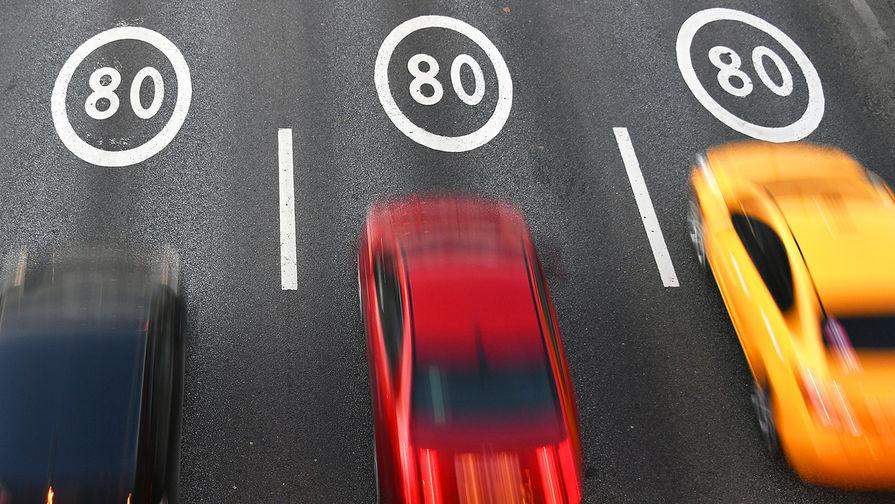 Российские водители получили около 40 млн штрафов за превышение скорости