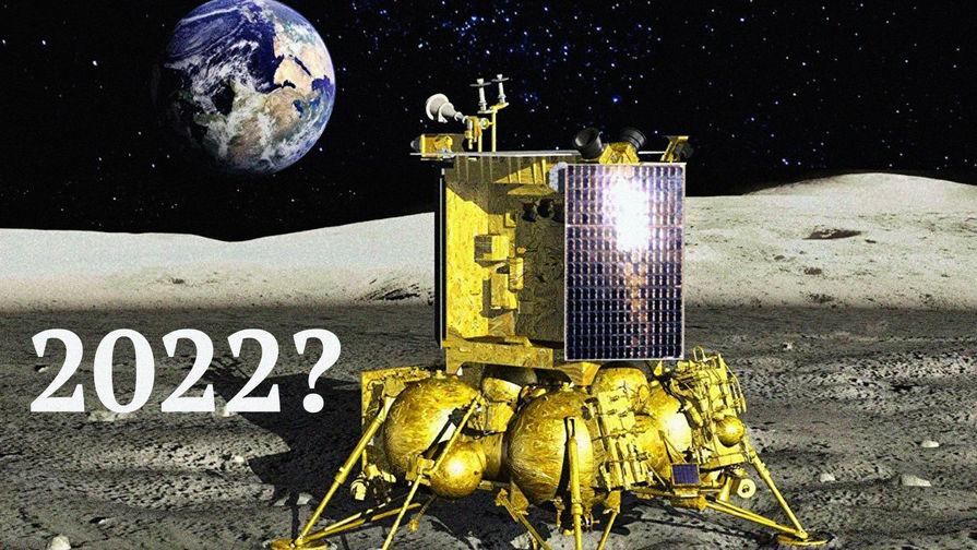 Россия намерена 'застолбить' место для лунной базы в 2025 году