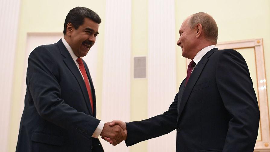 Мадуро поздравил Путина после завершения голосования по поправкам в Конституцию
