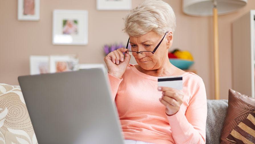 Психолог предложил запретить сотрудникам банков звонить пожилым клиентам