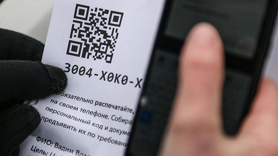 В Свердловской области могут ввести пропуска на майские праздники