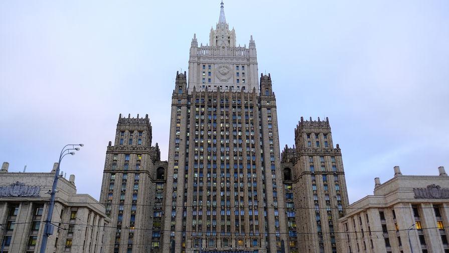МИД заявил о подрыве безопасности в Европе после выхода США из Договора по открытому небу