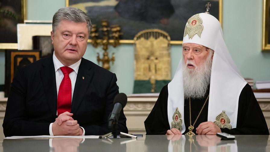 Дело против Порошенко из-за автокефалии возбудили по иску Филарета