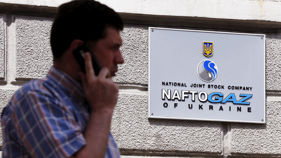 Глава 'Нафтогаза' пообещал новые иски к 'Газпрому'