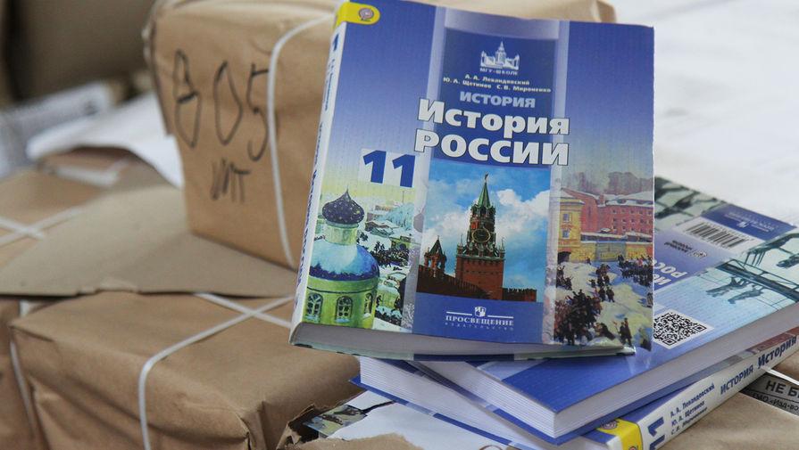 Минпросвещения проверит школьные учебники по истории после замечания Путина