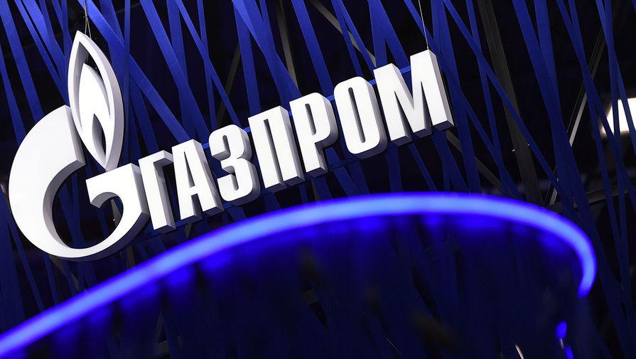 'Газпром' перечислил $1,5 млрд польской PGNiG по решению суда