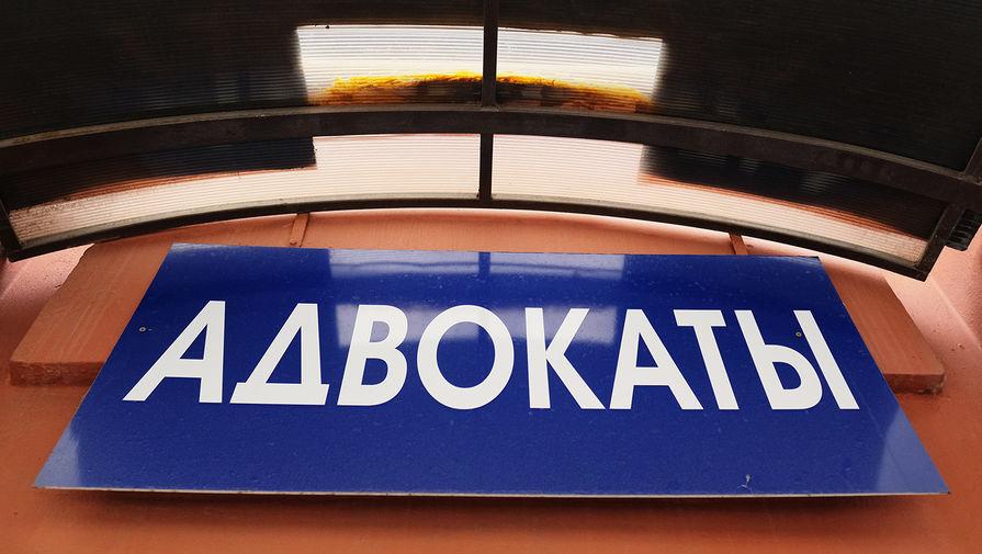 Адвокат Ефремова рассказал о своих высоких доходах