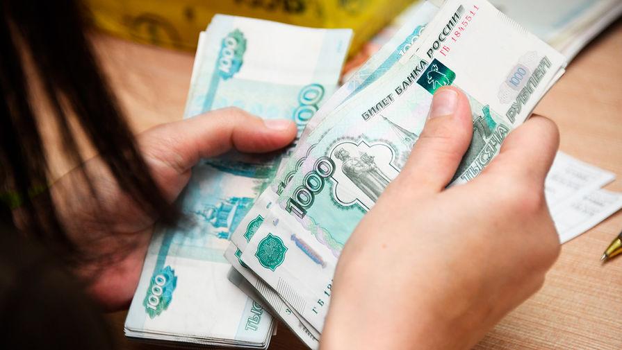 Более 70% россиян ведут общий семейный бюджет