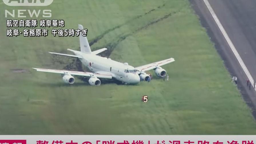 В Японии патрульный самолет попал в ДТП