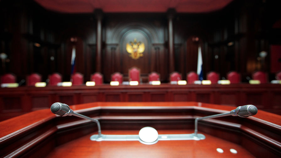 КС не будет проверять действующие международные соглашения на соответствие Констиуции