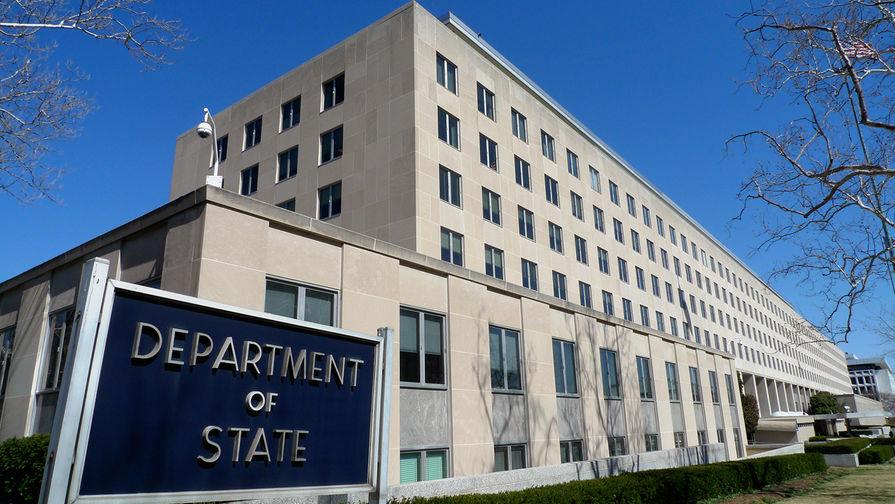 США расширили санкции против 'Северного потока - 2'