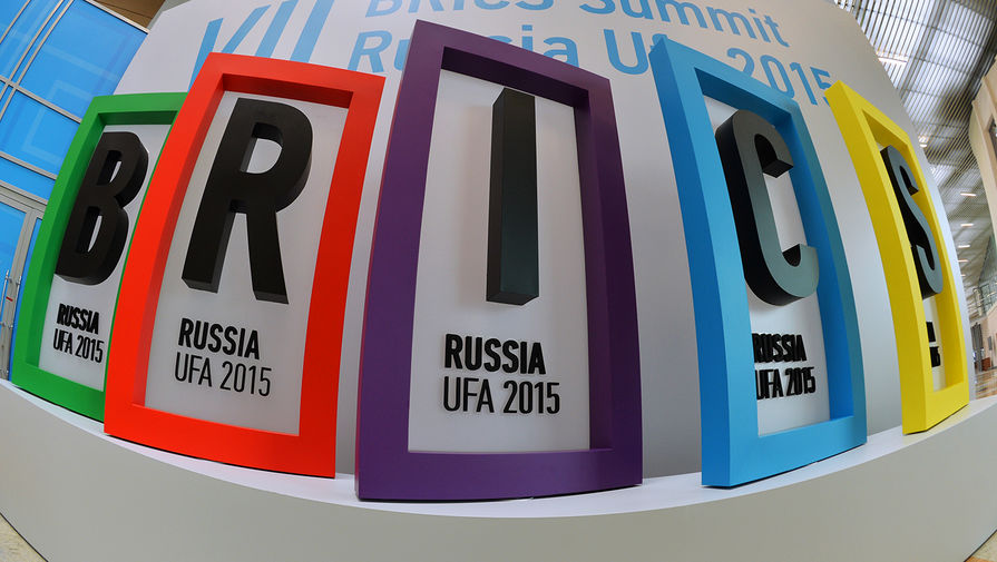 Банк БРИКС выделит €205 млн на развитие малых городов России