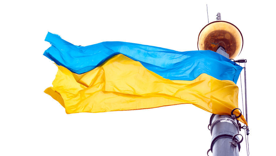 На Украине призвали законодательно разделить термины 'российский' и 'русский'