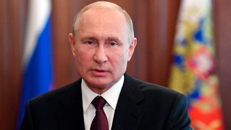 Путин призвал россиян голосовать по поправкам к Конституции