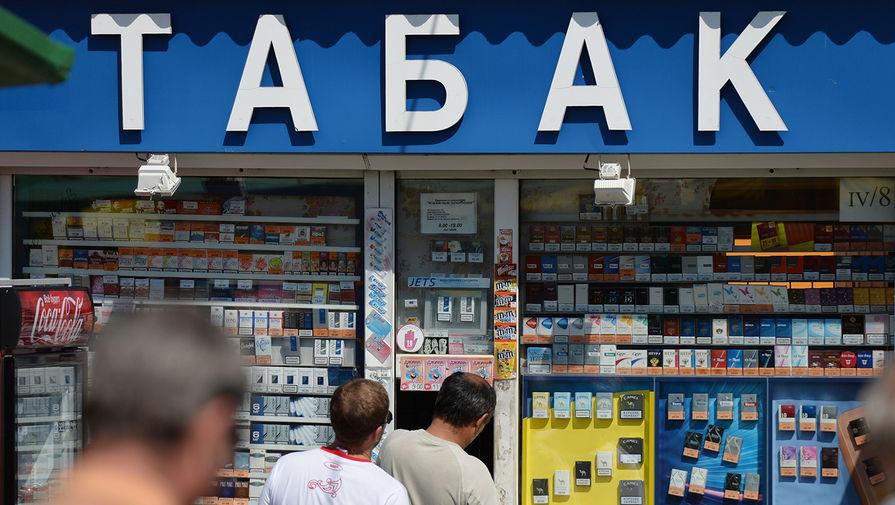 В Минздраве предложили поднять акциз на табак