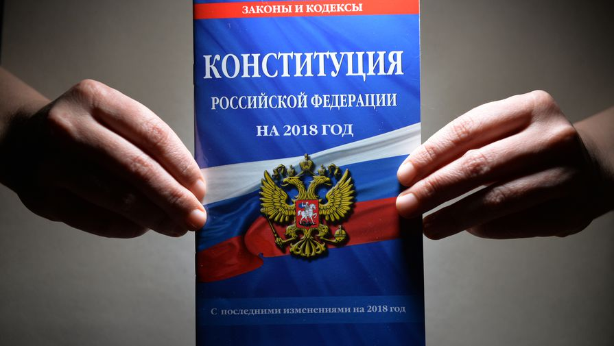 Эксперт оценил процесс электронного голосования по поправкам к Конституции