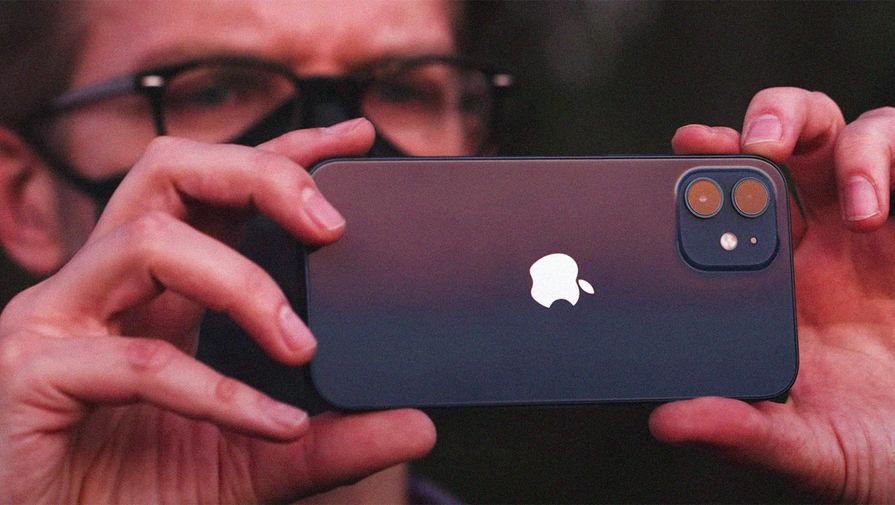 В России стартуют продажи iPhone 12 Pro Max и iPhone 12 mini