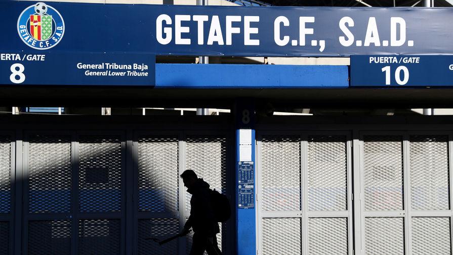 'Хетафе' переиграл 'Реал Сосьедад' в матче Ла Лиги