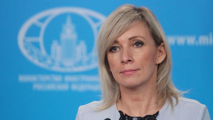 Захарова: у Запада теряется 'либеральный флер' при подавлении протестов у себя