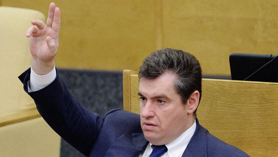 Слуцкий рассказал о 'ковидном занавесе' между Россией и ЕС