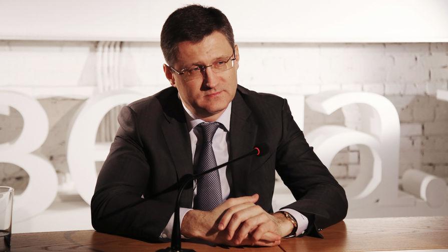 Новак оценил намерение США ввести санкции против 'Северного потока - 2'