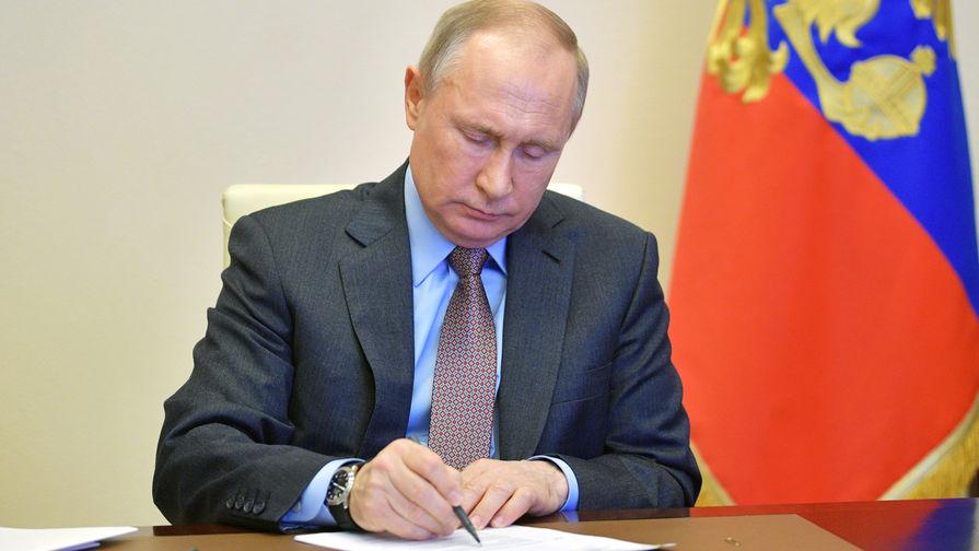 Путин подписал закон о создании единой базы данных о россиянах