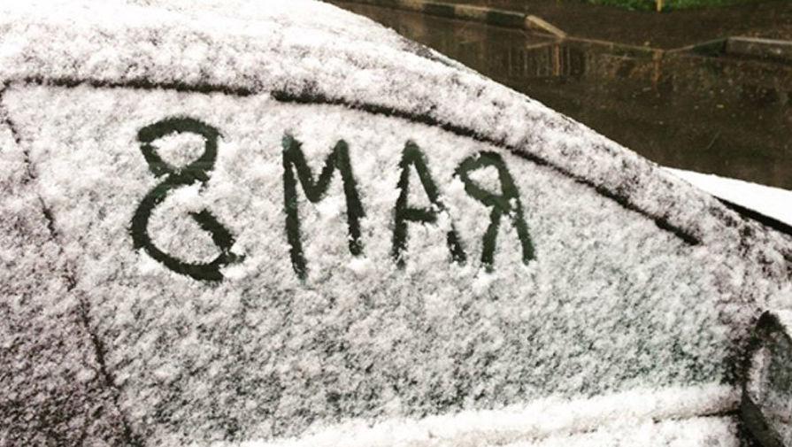 Синоптики заявили о возвращении снега на майские праздники в ряд регионов РФ
